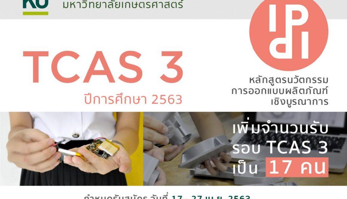 TCAS3